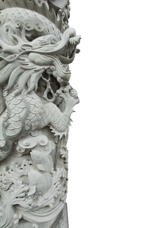 chinese zodiac: Chinese Dragon Stone Carving Column Outside Taoist Temple Stock Photo