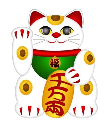fortune cat: Maneki Neko Japanese Beckoning Cat Holding Plaque with Money and Prosperity Kanji Words Illustration Isolated on White Background