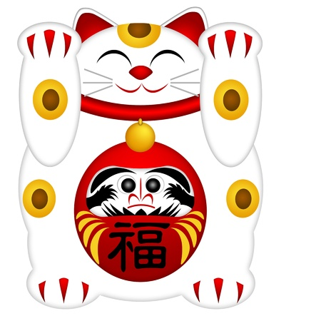 maneki: Maneki Neko Japanese Prosperity Kanji Words and Daruma Doll Symbol Illustration Isolated on White Background Stock Photo
