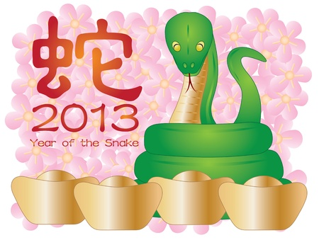 Chinese New Year of the Snake 2013 with Snake Text Gold Bars and Cherry Blossom Illustration Stock Vector - 13370029