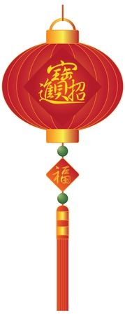 Chinese New Year Lantern with Bringing in Wealth Treasure and Prosperity Words Vector