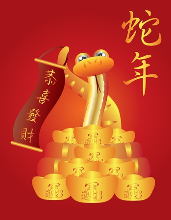 Chinese New Year of the Snake with Gold Bars and Banner Wishing Happiness and Prosperity Text Illustration Vector