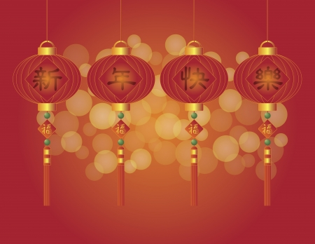 Chinese Lanterns with Happy New Year and Happiness Words on Lanterns Illustration Vector