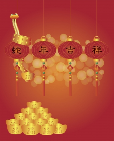 Chinese New Year with Prosperity in the Year of the Snake Words on Lanterns and Gold Bars Illustration Vectores