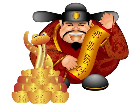 2013 Chinese Prosperity Money God Holding Scroll with Text Wishing Happiness and Wealth with Snake and Gold Bars Illustration illustration