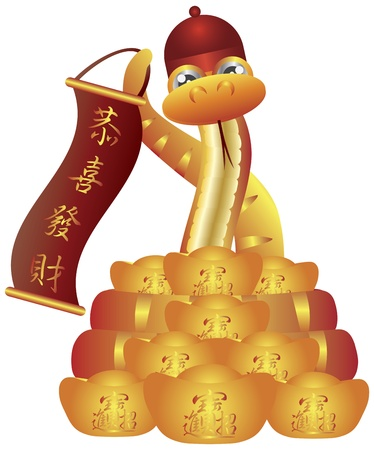 among: Chinese New Year of the Snake with Hat Among Gold Bars and Banner Wishing Happiness and Prosperity Text Illustration Illustration