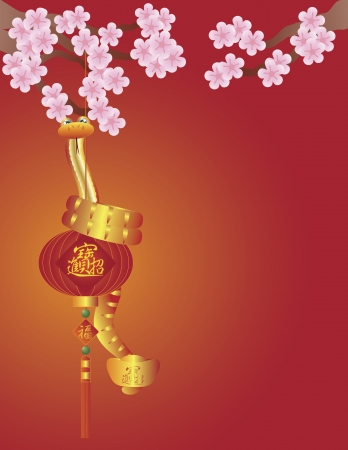 bringing: Chinese New Year Lantern with Bringing in Wealth Treasure and Prosperity Words with Snake Hanging on Cherry Blossom Tree Illustration