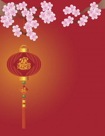 bringing: Chinese New Year Lantern with Bringing in Wealth Treasure and Prosperity Words Hanging on Cherry Blossom Tree Illustration