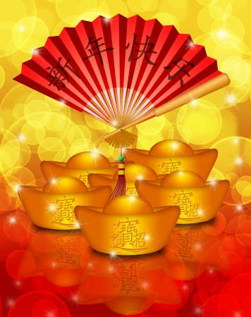 Fan with Happy Chinese New Year and Gold Bars with Text Bringing in Wealth and Treasure on Blurred Background Illustration