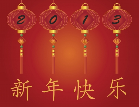 2013 Chinese New Year of the Snake Numbers Calligraphy on Red Lanterns and Happy New Year Text Illustration