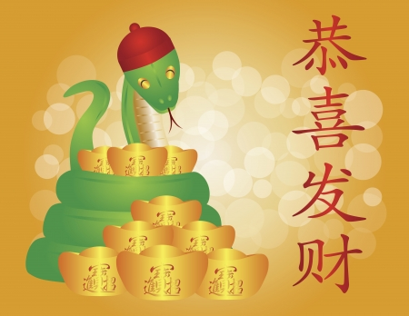 snake calligraphy: Chinese New Year of the Snake Green 2013 with Gold Bars and Text Wishing Fortune and Prosperity Illustration
