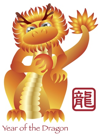 chinese new year card: Chinese New Year of the Dragon  with Chinese Dragon Text  Illustration