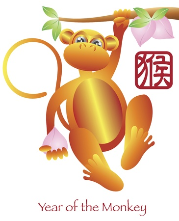 happy new year stamp: A�o Nuevo chino del zodiaco del mono con la ilustraci�n del texto chino del mono