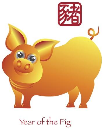 chinese pig: A�o Nuevo chino del zodiaco chino del cerdo con la ilustraci�n del texto del cerdo Vectores