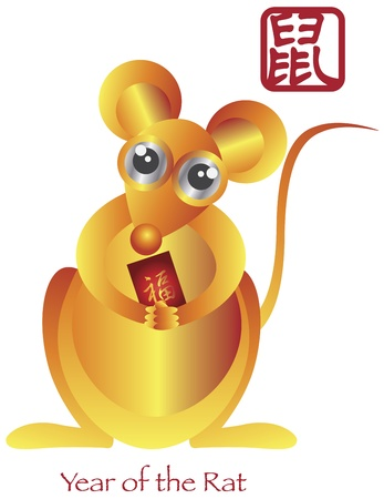 happy new year text: Chinese New Year of the Rat Zodiac with Chinese Rat and Red Packet Prosperity Text Illustration