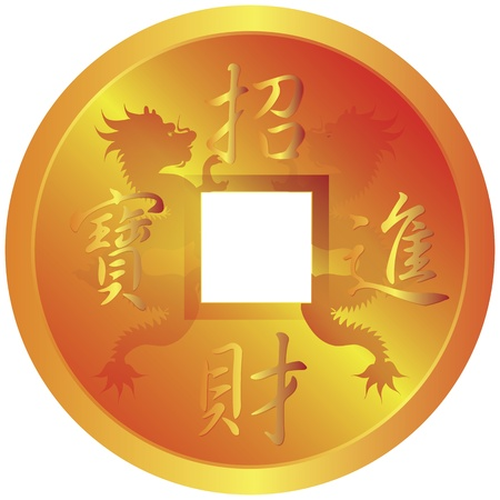 bringing: Chinese Gold Coin with Pair of Dragons and Text Wishing Bringing in Wealth and Treasure Illustration