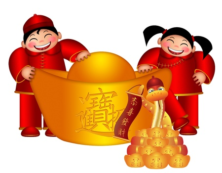2013 Chinese Boy and Girl Holding Big Gold Bar with Gold Snake Calligraphy Text Bringing in Wealth and Treasure Illustration illustration