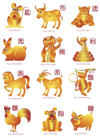 twelve: Chinese New Year Twelve Zodiac Horoscope Animals Illustration with Chinese Seal Text