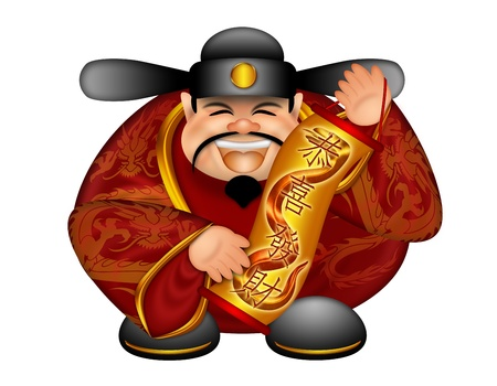 2013 Chinese Prosperity Money God Holding Scroll with Text Wishing Happiness and Wealth with Golden Snake in Scroll Illustration illustration