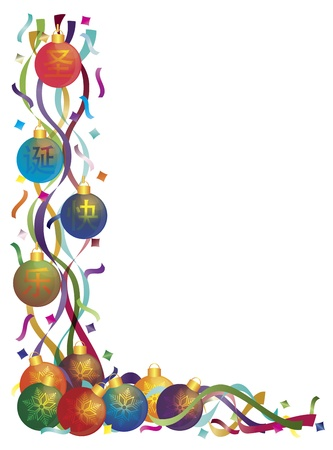 Christmas Tree Ornaments with Colorful Ribbons and Confetti Border and Chinese Text Wishing Merry Christmas Illustration Stock Vector - 16693947