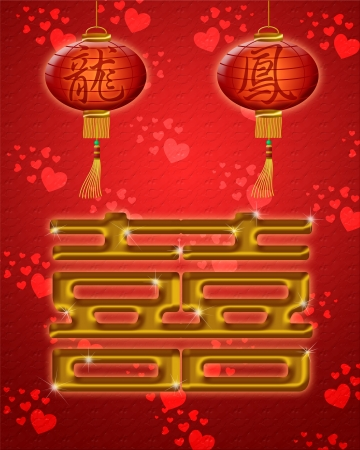 Chinese Wedding Double Happiness Symbol with Dragon and Pheonix Text on Lanterns over Red Hearts Background Illustration