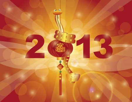 Chinese Lunar New Year 2013 Snake on Red Lantern with Bringing in Wealth and Fortune Text on Bokeh Background Illustration Vector