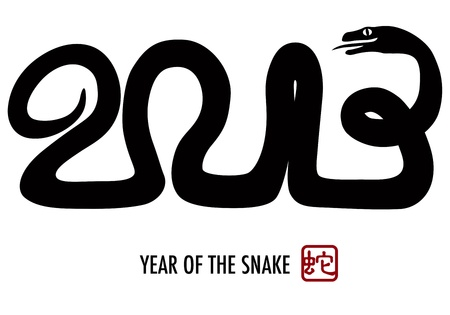 Chinese Lunar New Year Snake Silhouette Forming 2013 with Chinese Stamp with Snake Symbol Illustration