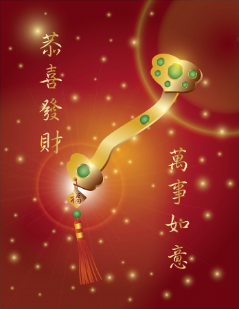 Chinese Lunar New Year Ruyi Scepter with Text Wishing Wealth Happiness and May Wishes Come True Illustration on Red Background Vector