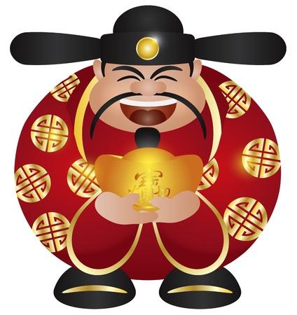 해피 중국 설날 번영 돈 하나님을 들고 골드 바의 그림 흰색 배경에 고립 일러스트