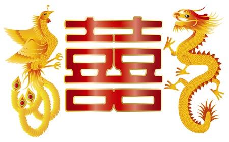 ドラゴンおよびフェニックスのシンボル テキスト書道の図は二重幸福と中国の結婚式を
