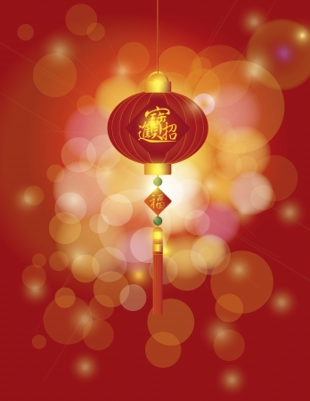 auspicious: Chinese New Year Lantern with Bringing in Wealth Treasure and Prosperity Words on Bokeh Background Illustration