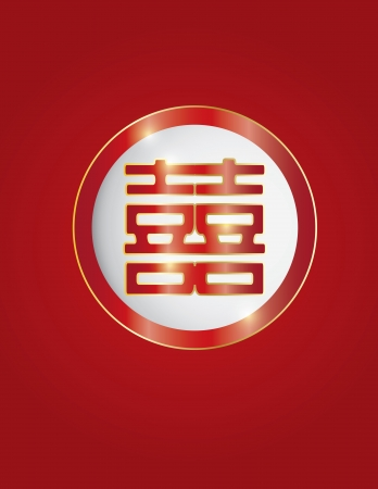 Chinese Double Happiness Symbol Text in Circle on Red Background Illustration