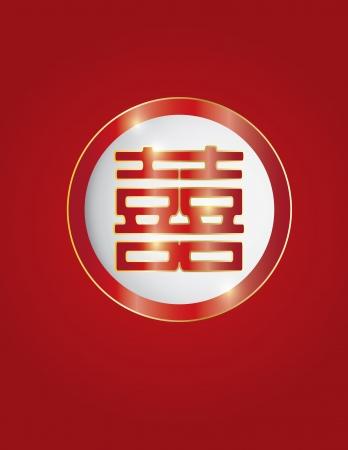 Double Happiness Chinese Text Symbol en círculo en la ilustración de fondo rojo