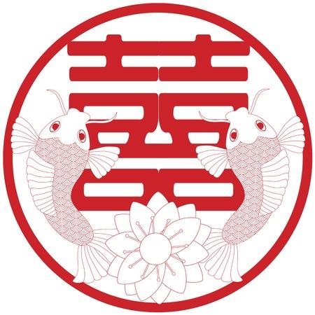 Boda china Double Happiness Par de texto y los pescados con Lotus Flower Ilustraciones línea aislada en el fondo blanco