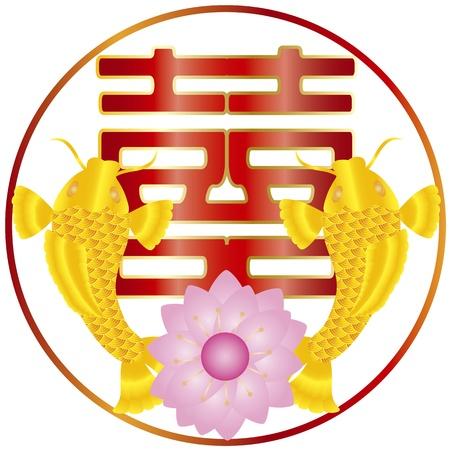 felicidad: Texto de boda chino Doble felicidad con Par Gold Fish and Pink Lotus Flower Ilustración aislada en el fondo blanco