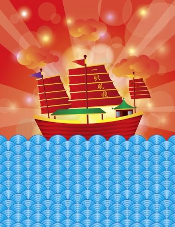 Chinoise bateau à voile indésirable colorée avec Smooth Sailing et du texte sur Good Luck Background Illustration Water and Sky Banque d'images - 17033097