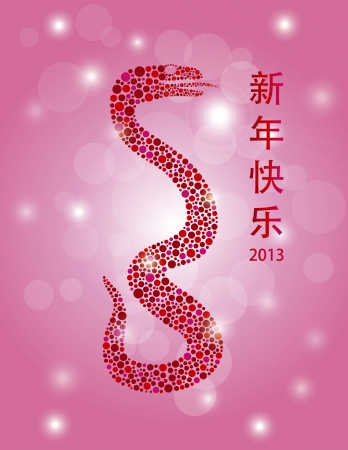 snake calligraphy: Chinese Lunar New Year Snake with Polka Dots in Silhouette with Text Wishing Happy New Year in 2013 on Pink Bokeh Background Illustration Illustration