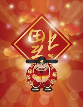 Gelukkig Chinese Lunar New Year Welvaart Geld God Holding Mandarijntjes en Welvaart tekst Sign Illustratie op een witte achtergrond Stock Illustratie