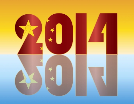 Happy New Year 2014 Silhouette with Peoples Republic of China Flag Illustration 向量圖像