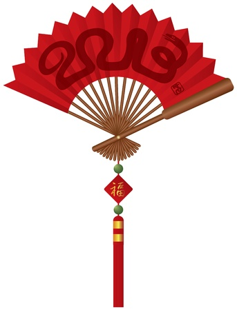 2013 Chinese New Year of the Snake on Red Chinese Paper Fan with Tassel Jade Beads and Sign with Good Fortune Text Illustration Stock Vector - 17432319