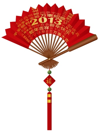 snake calligraphy: Red Paper Fan with 2013 Chinese New Year of the Snake Greetings Text Wishing Good Fortune Health Prosperity and Happiness Illustration