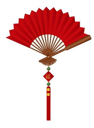 빨간 중국 종이 술 비취 구슬을 가진 팬과 행운 텍스트 일러스트와 함께 회원 가입