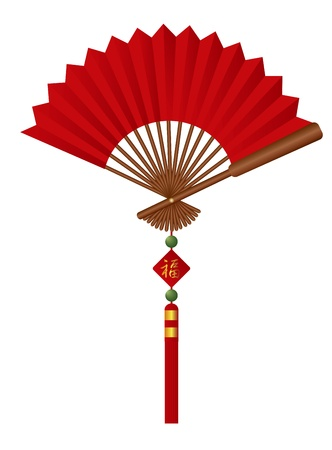 is new: Red Chinese Paper Fan with Tassel Jade Beads and Sign with Good Fortune Text Illustration