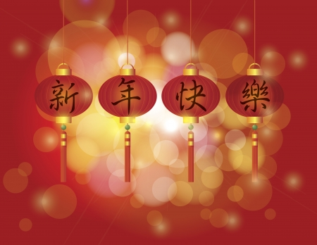 Happy Chinese Lunar New Year Calligraphy Text on Red Lanterns with Red Bokeh Background Illustration