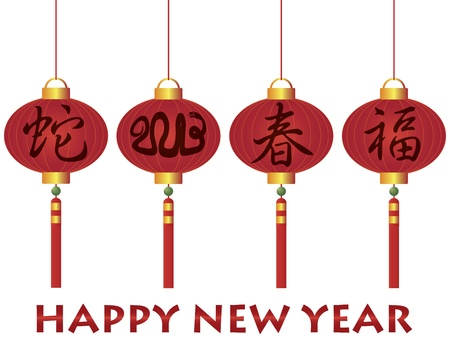 Happy Chinese Lunar New Year of the Snake 2013 Calligraphy with Spring and Happiness Text on Red Lanterns Isolated on White Background Illustration Stock Vector - 17432369