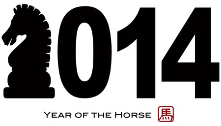 2014 Chinese Lunar New Year of the Horse Numerals with Horse Text Symbol Isolated on White Background Illustration Vector