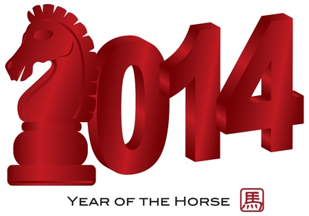 2014 Chinese Lunar New Year of the Horse 3D Ziffern mit Pferd Text Symbol auf wei�em Hintergrund Illustration Isoliert