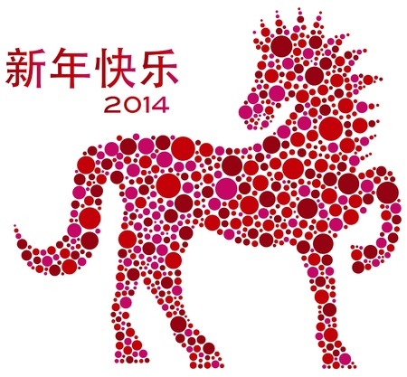 2014 Chinese Lunar New Year of the Horse Zodiac Polka Dots Pattern with Happy New Year Text Isolated on White Background Illustration