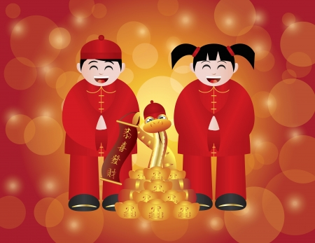 snake bar: Chinese Lunar New Year 2013 Boy and Girl and Snake with Gold Bars and Banner Text Wishing Happiness and Prosperity on Bokeh Background Illustration