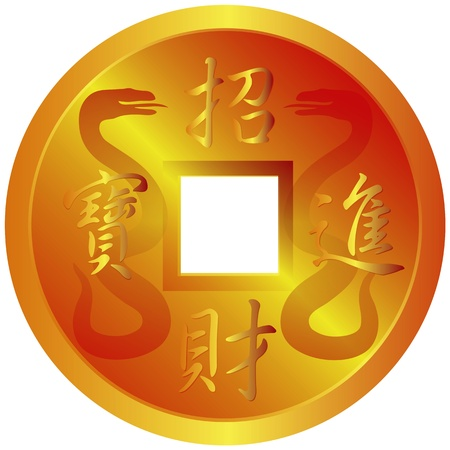 bringing: Chinese Gold Coin with Pair of Zodiac Snake and Text Wishing Bringing in Wealth and Treasure Illustration